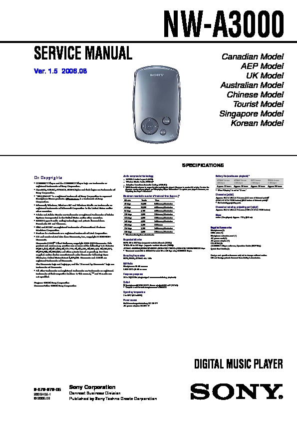 sony nw a3000 service manual free download rh servicemanuals us Sony Products Sony Operating Manuals