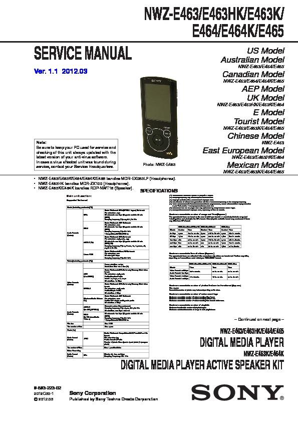 sony nwz e463 nwz e463hk nwz e463k nwz e464 nwz e464k nwz e465 rh servicemanuals us Sony Walkman NWZ- E475BLK Sony Walkman Nwz W262