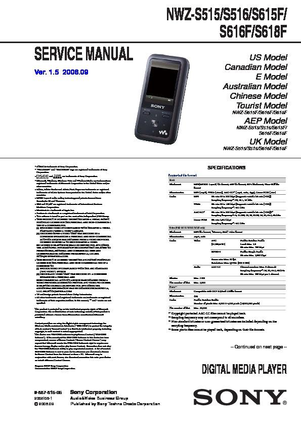 sony audio service manuals page 279 rh servicemanuals us Sony Nwz W252 Compare Sony Nwz 273