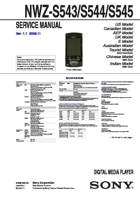 sony nwz s543 nwz s544 nwz s545 service manual free download rh servicemanuals us Sony Nwz E436F Cable Compare Sony Nwz 273