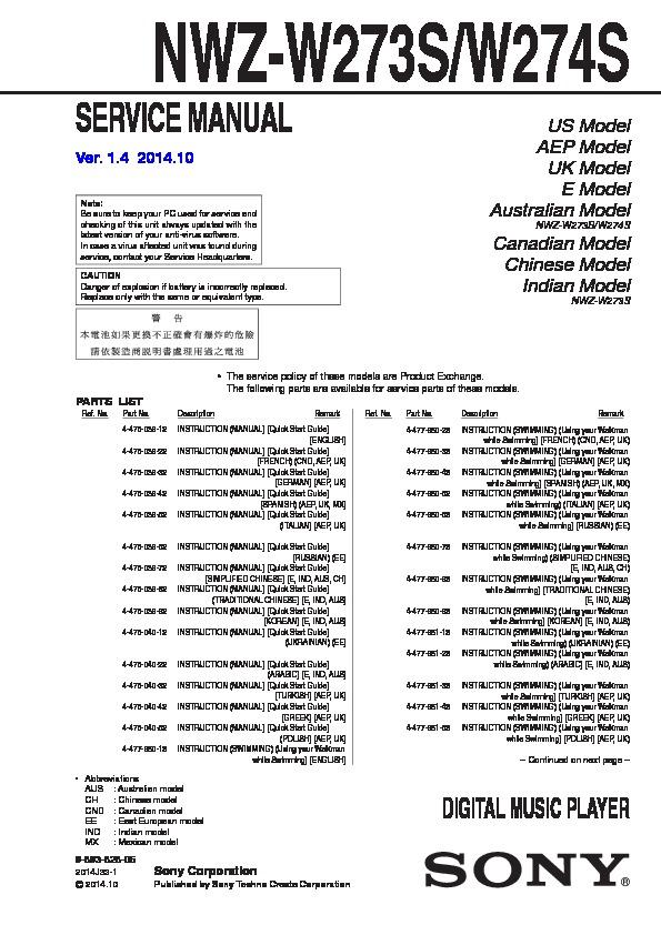 Sony Nwz-w273 Service Manual