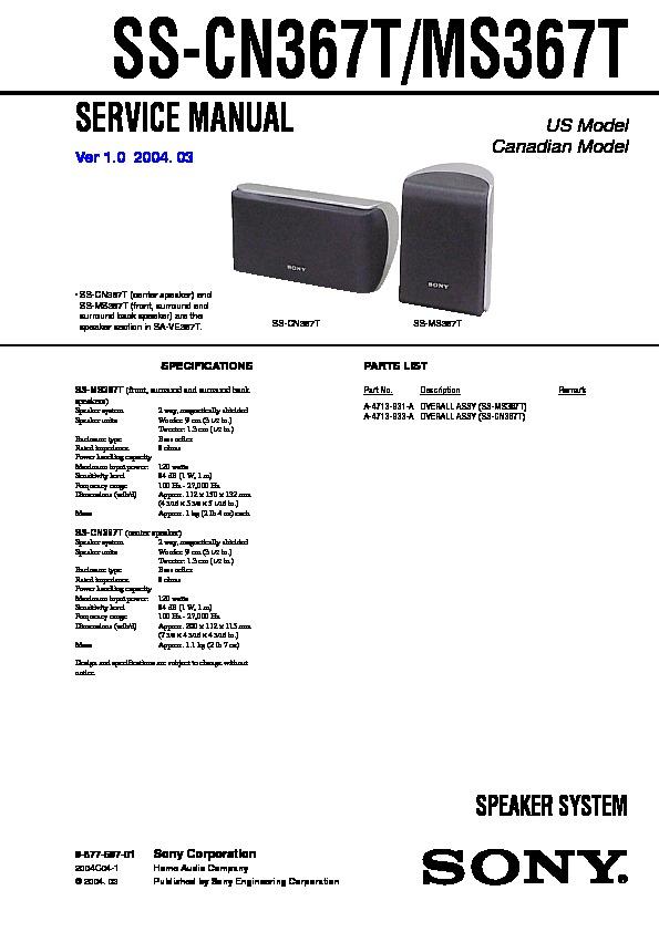 ms 7522 ver 3.1 manual