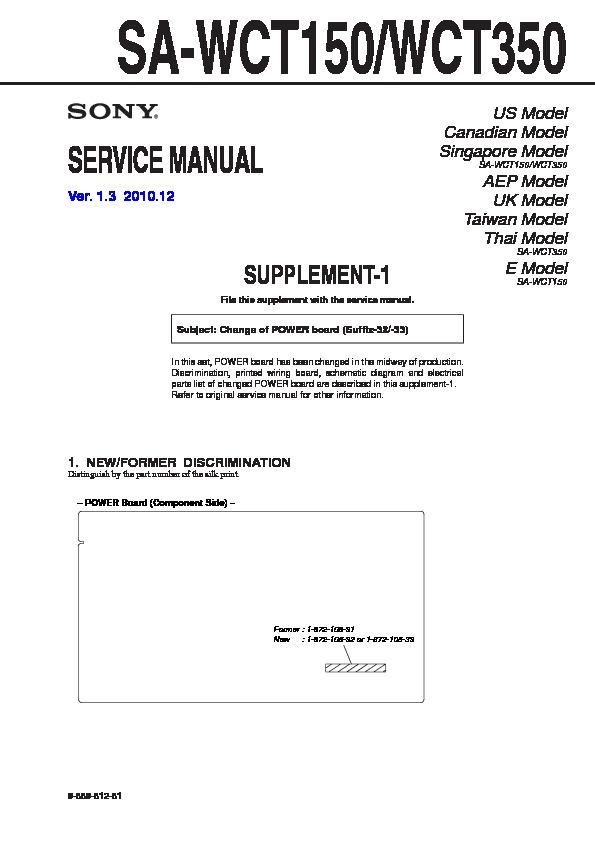 sony sa wct150 sa wct350 service manual free download rh servicemanuals us Service Station Service Station
