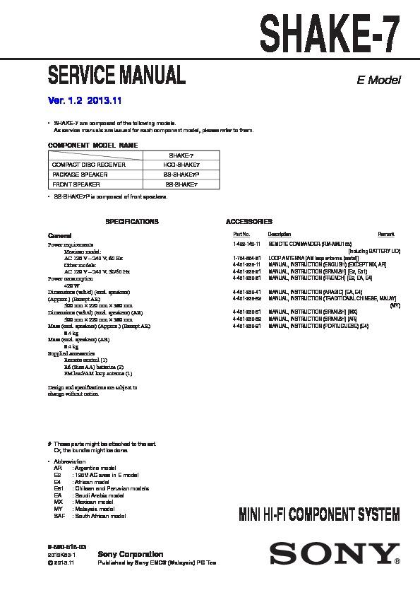 Sony Shake-7 Service Manual