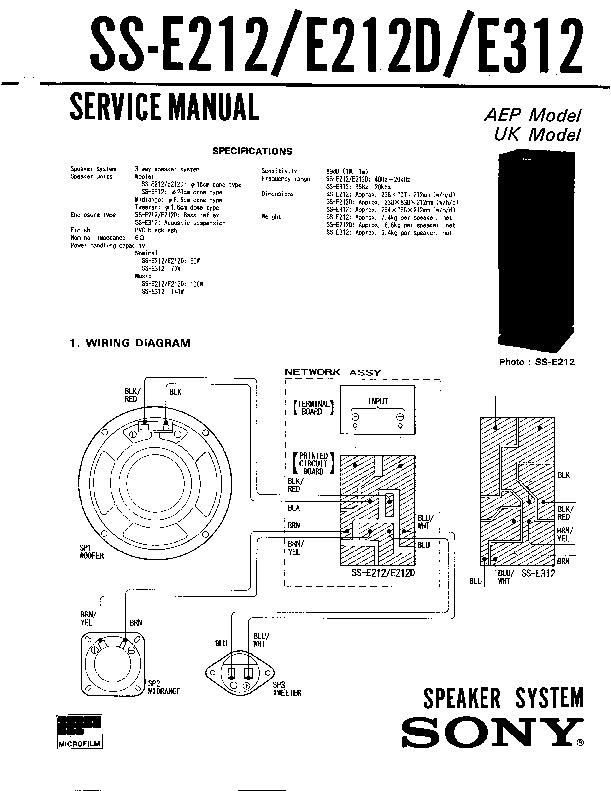 sony ss e212 ss e212d ss e312 service manual free download. Black Bedroom Furniture Sets. Home Design Ideas