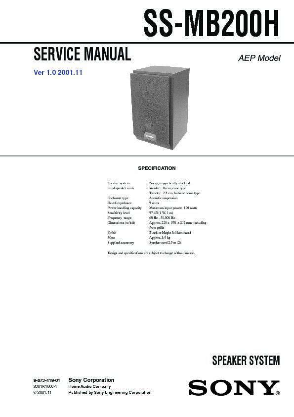 sony ss fcr200 ss mb200h service manual free download rh servicemanuals us Maple 13 Product Japanese Maple