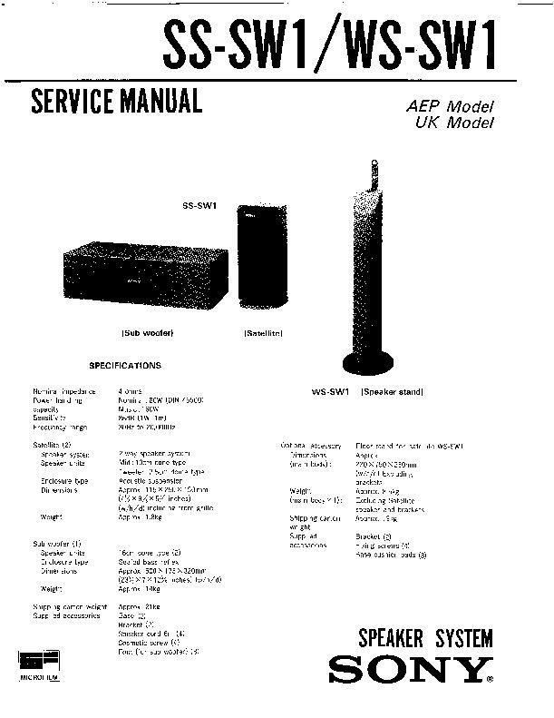 sony ss-sw1  ws-sw1 service manual