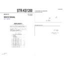 STR-KS1200 Service Manual