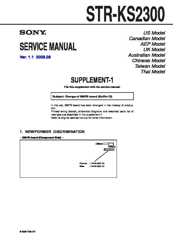 sony str ks2300 service manual free download rh servicemanuals us Service Station Service Station