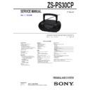 Sony Zs Ps30cp инструкция