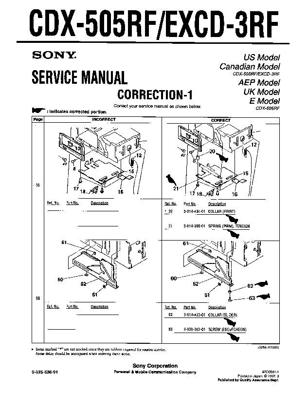 sony cdx-505rf  excd-3rf service manual