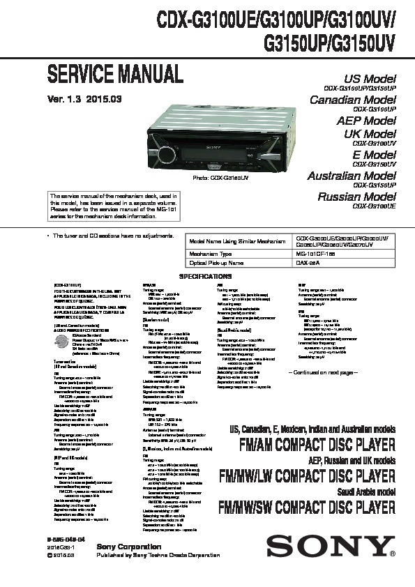 989604904 sony car audio service manuals page 23 sony cdx g3150up wiring diagram at honlapkeszites.co