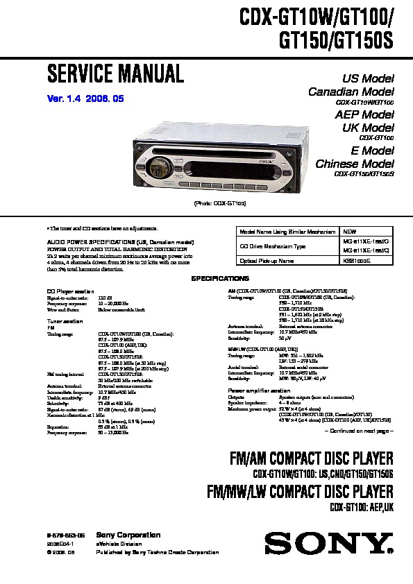 987986305 sony cdx gt100, cdx gt10w, cdx gt150, cdx gt150s service manual sony model cdx gt100 wiring diagram at gsmportal.co
