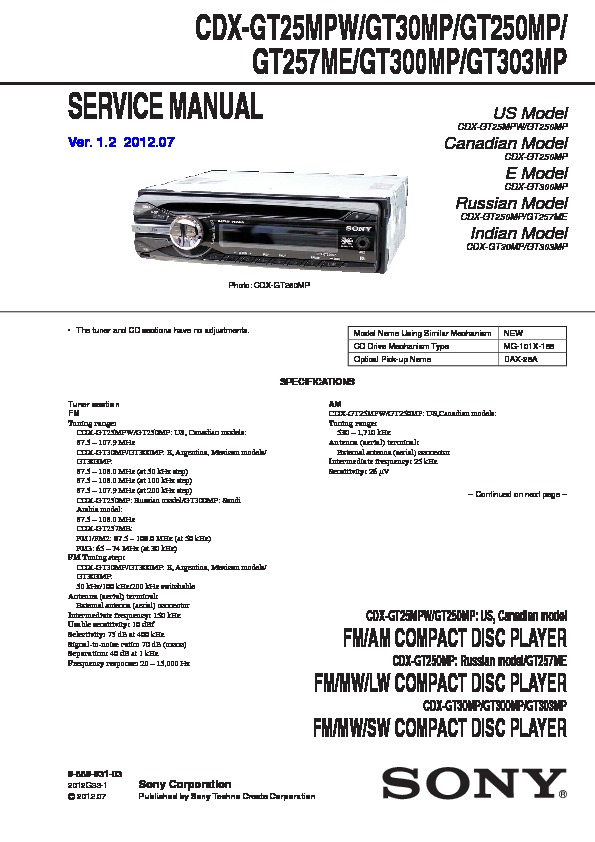 Sony Cdx Gt20W Wiring Diagram from servicemanuals.us