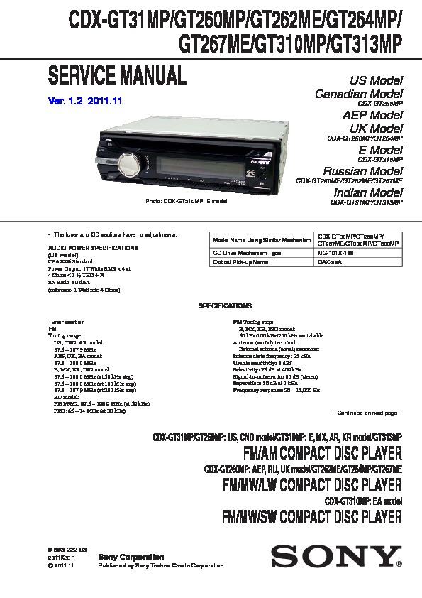Sony Cdx Gt11w Wiring Diagram F 150 Fuse Box Location Delco Electronics Yenpancane Jeanjaures37 Fr