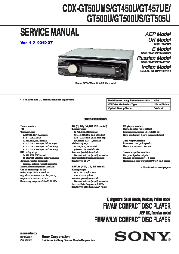 988994003 sony cdx gt500, cdx gt500ee, cdx gt50w, cdx gt550 service manual sony cdx gt30w wiring diagram at n-0.co