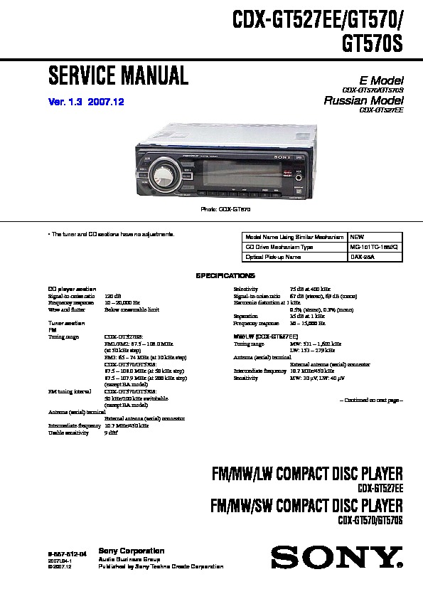988781204 sony cdx gt527ee, cdx gt570, cdx gt570s service manual free download sony cdx gt520 wiring diagram at readyjetset.co