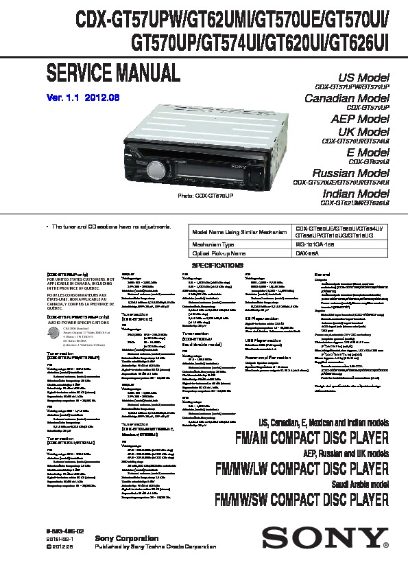 989349602 sony cdx gt527ee, cdx gt570, cdx gt570s service manual free download sony cdx gt520 wiring diagram at readyjetset.co