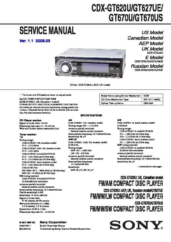 988789402 sony cdx gt620u, cdx gt627ue, cdx gt670u, cdx gt670us service sony cdx-gt620u wiring diagram at panicattacktreatment.co