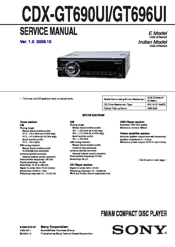 sony car audio service manuals page 31 rh servicemanuals us