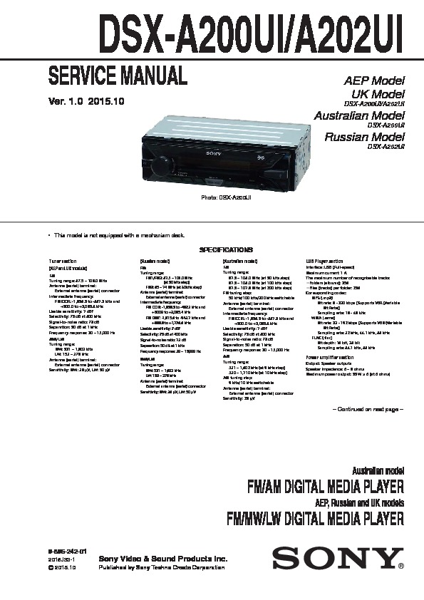 Sony Cdx Gt360mp Operating Instructions Page 12 New Cdx Gt360mp Wiring Diagram furthermore Sony Head Unit Wiring Diagram together with 240 Volt Wiring Diagram also Wiring Diagrams For Trailer Lights as well 1979 Corvette Wiring Diagram Pdf. on sony xplod cdx wiring diagram