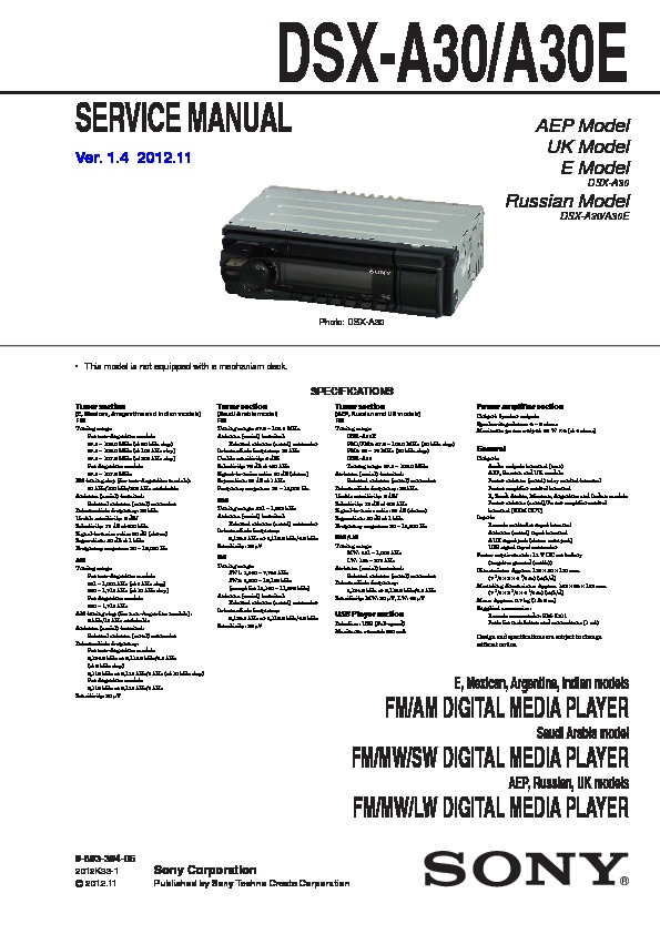 989339405 sony car audio service manuals page 43  at cita.asia