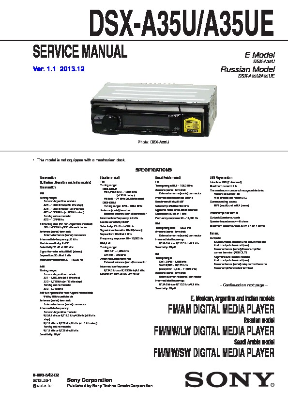 989384202 sony dsx a35u, dsx a35ue service manual free download  at cita.asia