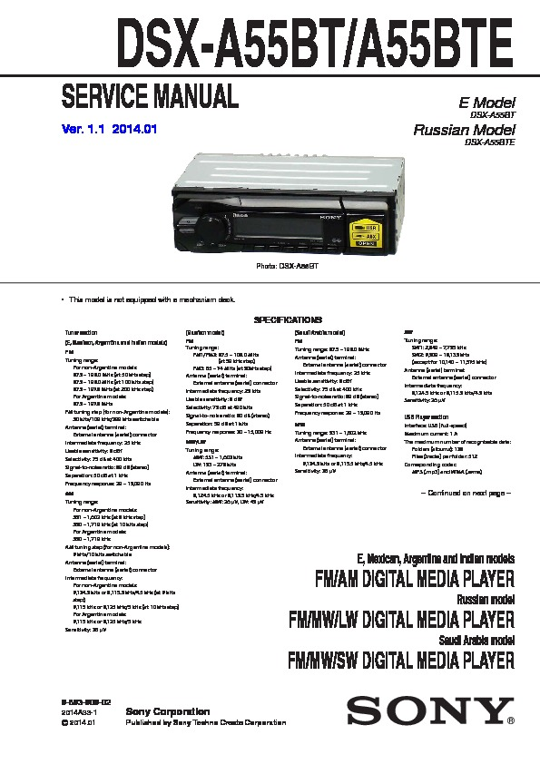 989390902 sony car audio service manuals page 43 sony dsx s310btx wiring diagram at gsmportal.co