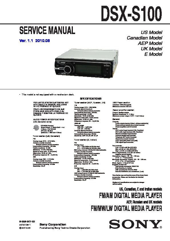 988984702 sony car audio service manuals page 43  at cita.asia