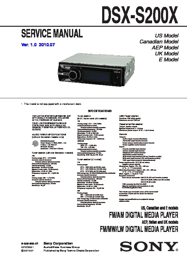 Sony Dsxs200x Service Manual Free Downloadrhservicemanualsus: Sony Dsx S200x Wiring Diagram At Gmaili.net