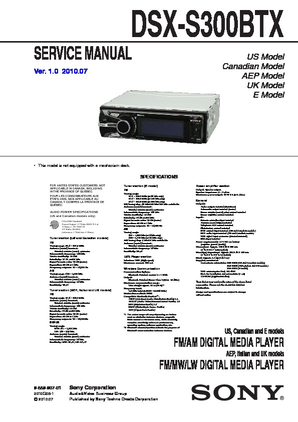 Sony Dsx-s300btx Service Manual