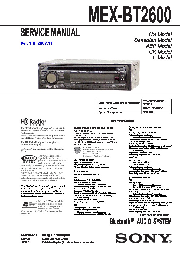 988790801 sony mex bt2600 service manual free download sony mex-bt2600 wiring harness at bayanpartner.co
