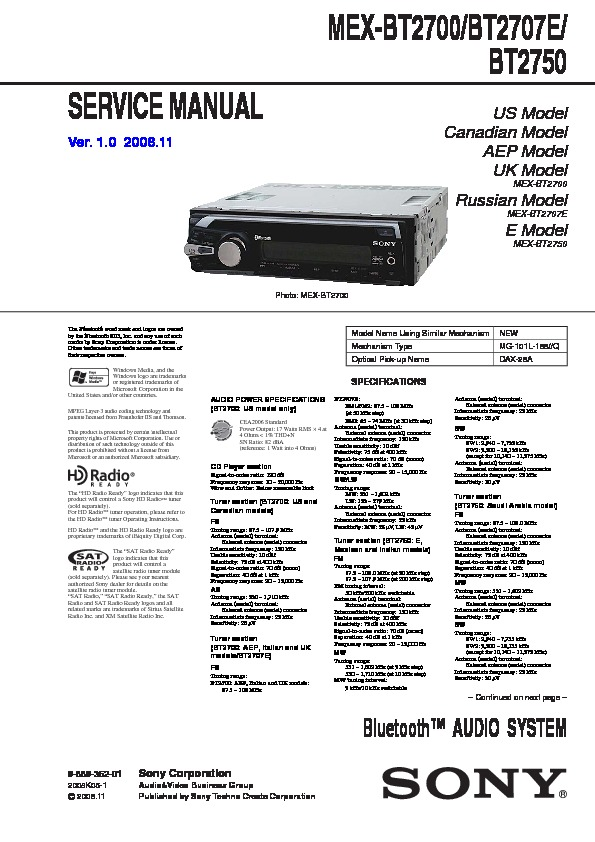 988935201 sony car audio service manuals page 48 sony mex bt2700 wiring diagram at bakdesigns.co