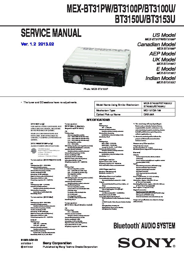 Sony Mex Bt39Uw Wiring Diagram from servicemanuals.us