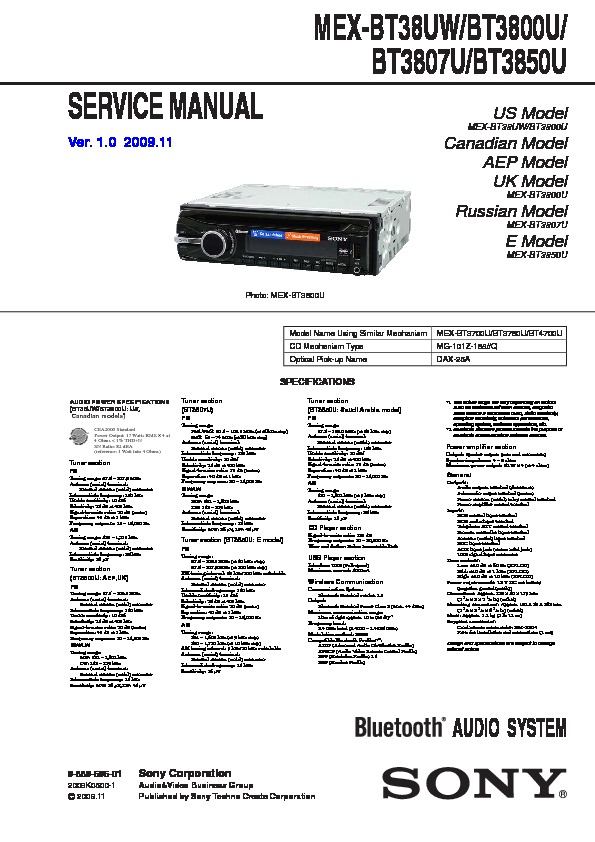 988969601 sony car audio service manuals page 48 sony mex-bt2600 wiring harness at bayanpartner.co