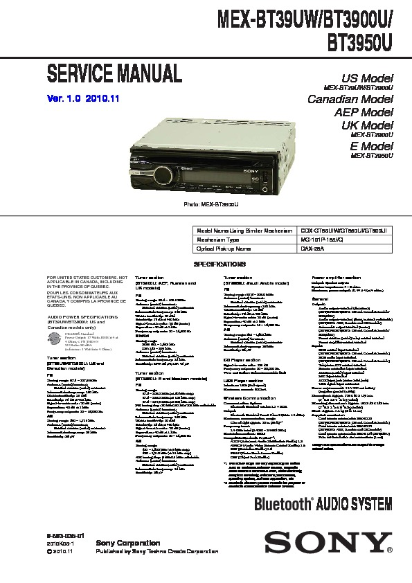 989303601 sony mex bt3900u, mex bt3950u, mex bt39uw service manual free sony mex bt3700u wiring diagram at bayanpartner.co