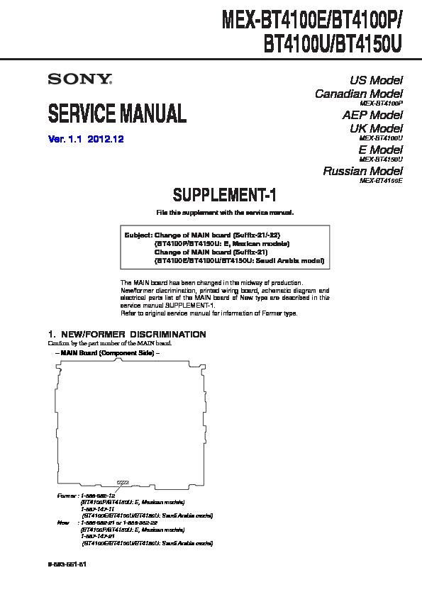 sony car audio service manuals page 48 sony stereo wiring colors sony mex bt4100e, mex bt4100p, mex bt4100u, mex bt4150u
