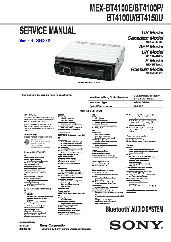 989355102 sony car audio service manuals page 48 sony mex-bt3900u wiring harness at creativeand.co