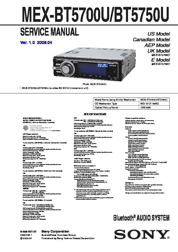 Sony xplod mex bt u manual guide example