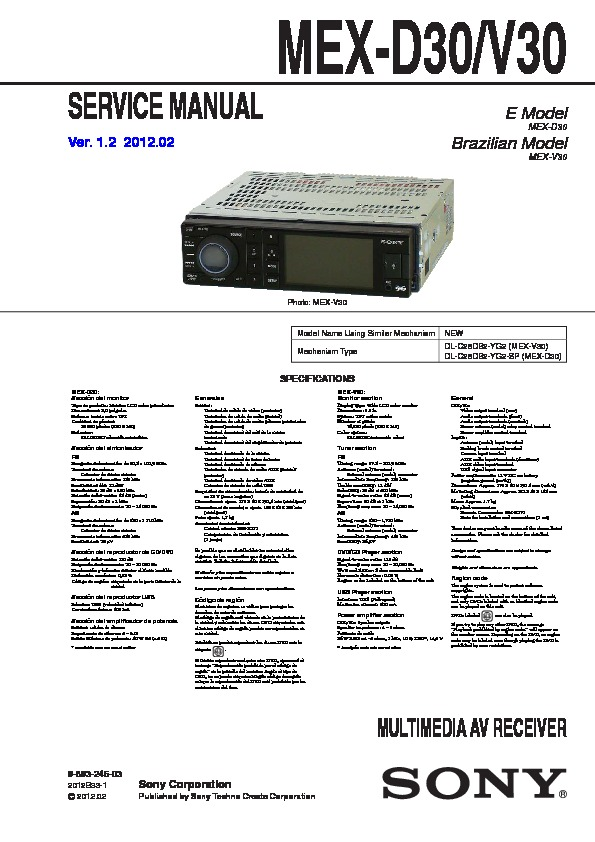 sony car audio service manuals page 49 rh servicemanuals us Sony DVD Recorder User Manual Sony TV Repair Manual