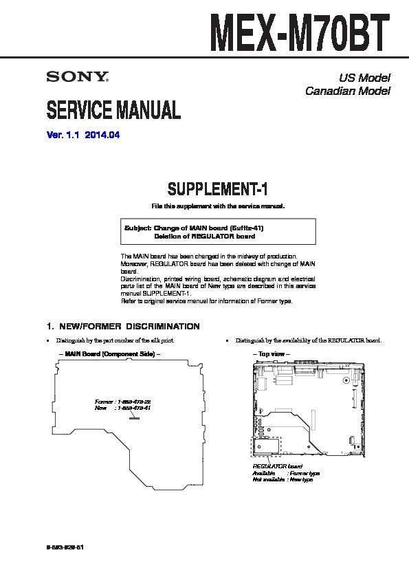 Sony Mex-m70bt  Serv Man2  Service Manual