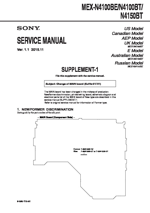 Sony Mex-n4100be  Mex-n4100bt  Mex-n4150bt Service Manual