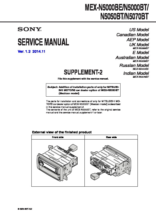 Wiring Diagram Sony Car Stereo Only Schematic Manual Guide