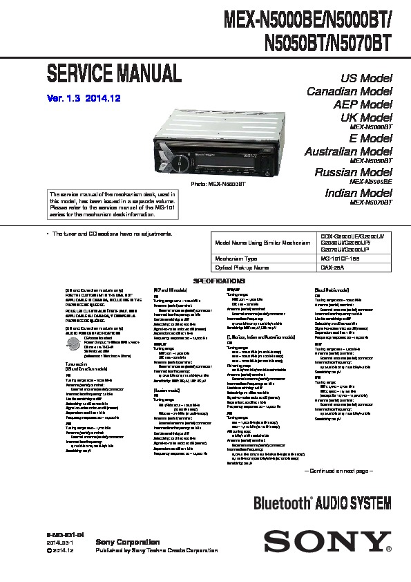 989393104 sony mex n5000be, mex n5000bt, mex n5050bt, mex n5070bt service mex n5000bt wiring diagram at bayanpartner.co