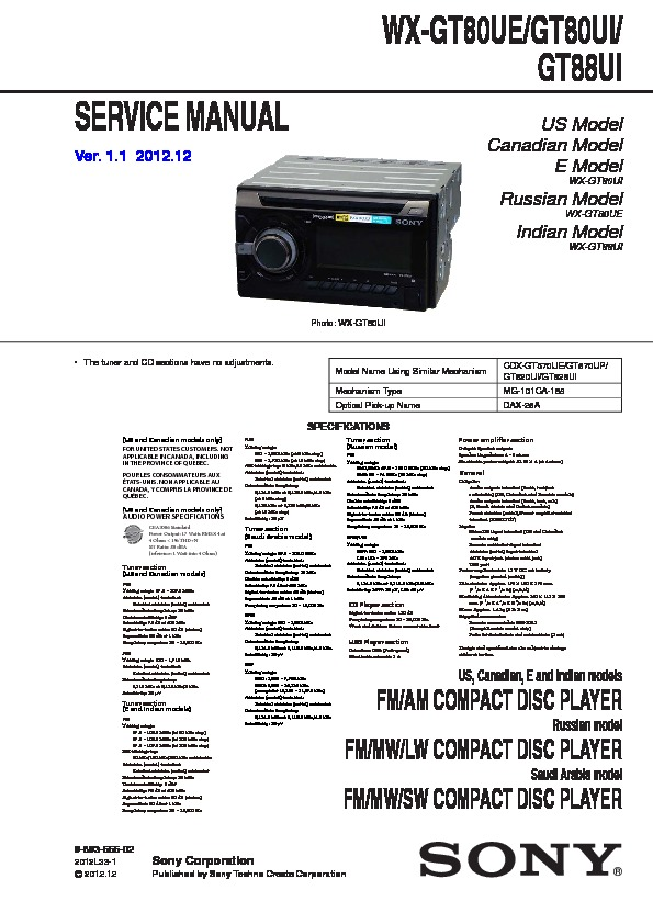 989355602 sony wx gt80ue service manual free download sony wx gt90bt wiring diagram at crackthecode.co
