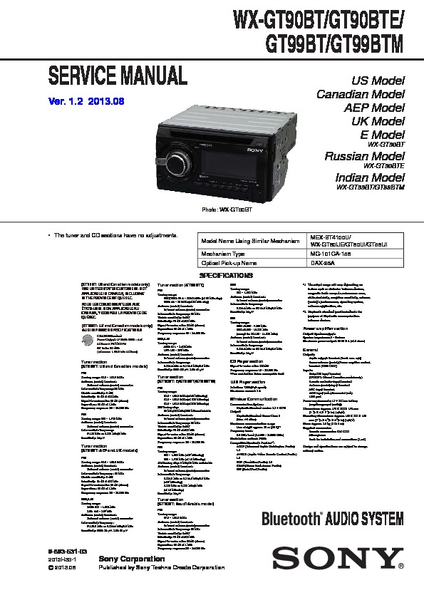 989363103 sony car audio service manuals page 53 sony wx gt90bt wiring diagram at virtualis.co