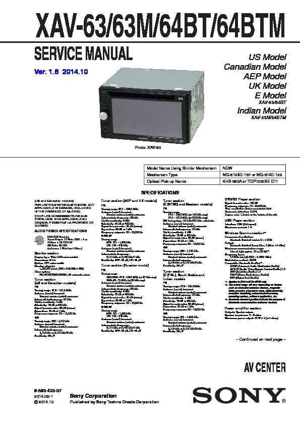 989343307 sony car audio service manuals page 53 sony xav 62bt wiring diagram at fashall.co