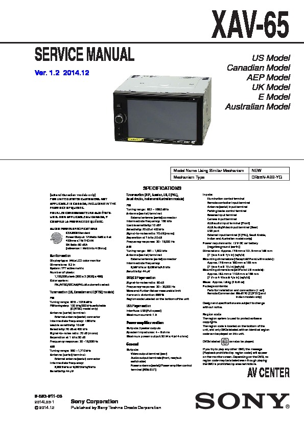 sony xav 65 service manual free download Sony Stereo Systems Sony Marine Stereo