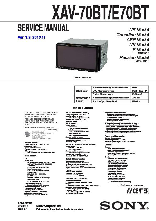 Sony Xav-70bt  Xav-e70bt Service Manual