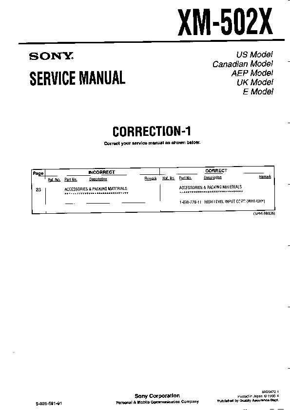 sony xm-502x service manual - free download amp wiring diagram sony xm 502x sony amp wiring diagram ford #14